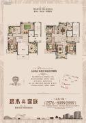 碧水豪庭0室0厅0卫215平方米户型图
