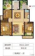 华盟天河湾3室2厅1卫112平方米户型图