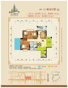 鑫源国际广场3室2厅2卫135平方米户型图
