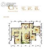 鲁能泰山7号2室2厅2卫72平方米户型图