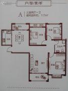 金色龙湾3室2厅1卫117平方米户型图