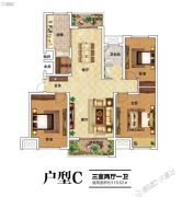 建业北海森林半岛3室2厅1卫119平方米户型图