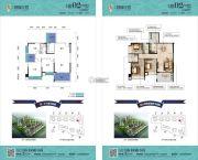 兆兴・碧瑞花园3室2厅1卫115平方米户型图