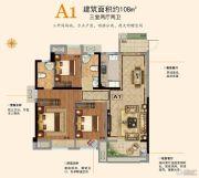 四季金辉3室2厅2卫108平方米户型图