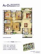 世欧王庄3室3厅2卫138平方米户型图