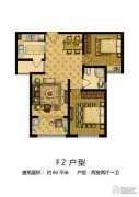 金润城2室2厅1卫83平方米户型图