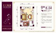 才子嘉都3室2厅1卫74平方米户型图