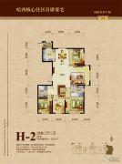 纳帕英郡4室2厅2卫0平方米户型图