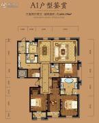 御湘湖3室2厅2卫283平方米户型图