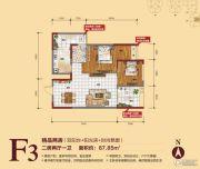 CBD数码城2室2厅1卫87平方米户型图