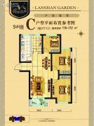 碧水蓝天Ⅱ期蓝山花园3室2厅1卫110--112平方米户型图