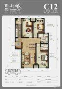 首尔・甜城3室2厅2卫125平方米户型图