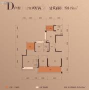 富辰・�箸缤�3室2厅2卫148--149平方米户型图