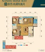 泰然南湖玫瑰湾3室2厅2卫124平方米户型图