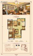 华天首府3室2厅2卫122--127平方米户型图