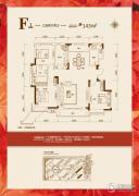 益田枫露3室2厅2卫143平方米户型图