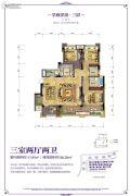 北大资源博雅3室2厅2卫117平方米户型图