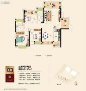三水万达广场3室2厅2卫116平方米户型图