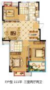 新城吾悦广场3室2厅2卫111平方米户型图