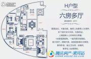 御园6室3厅4卫267平方米户型图
