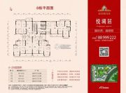 锦绣国际花城94--124平方米户型图
