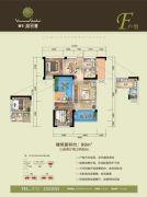 协丰・温哥华3室2厅2卫99平方米户型图