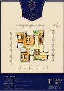 新亚君悦台3室2厅3卫148平方米户型图