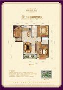 瑞璞君悦兰庭3室2厅2卫123--128平方米户型图