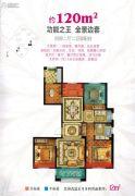 中梁・香缇半岛4室2厅2卫120平方米户型图