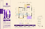 新澳城市花园二期3室2厅2卫106平方米户型图