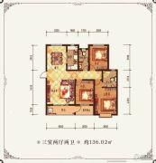 金鱼家园3室2厅2卫136平方米户型图