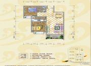银海富都3室2厅2卫124044平方米户型图