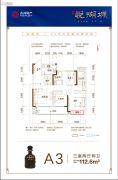 古井・悦湖城3室2厅2卫112--113平方米户型图