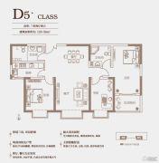开祥御龙城3室2厅2卫120平方米户型图