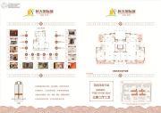 恒大国际城3室2厅2卫130平方米户型图