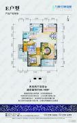 九鼎・印象瑶都2室2厅1卫99平方米户型图