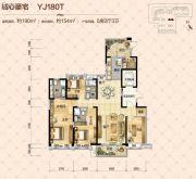 碧桂园华府(龙江)5室2厅3卫190平方米户型图