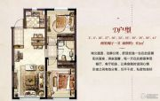 上峰景城2室2厅1卫81平方米户型图