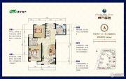 淮矿东方蓝海2室2厅1卫94--96平方米户型图