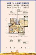 邵东碧桂园3室2厅2卫118平方米户型图