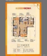 MOMA焕城3室2厅2卫112平方米户型图