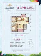 芭蕉湖・恒泰雅园3室2厅2卫126平方米户型图