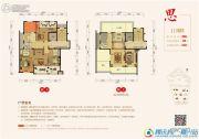 紫元尚宸4室4厅3卫208平方米户型图