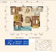 联诚雅郡4室2厅1卫99平方米户型图