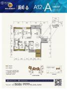 美的林城时代3室2厅2卫0平方米户型图