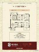 银海龙城3室2厅2卫109--138平方米户型图