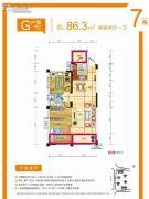 鑫苑芙蓉鑫家2室2厅1卫86平方米户型图