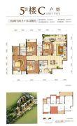 中糖・大城小院3室2厅2卫112平方米户型图