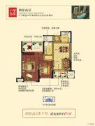 南山郡2室2厅1卫91平方米户型图