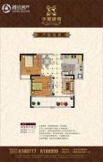少熙岭秀2室2厅1卫0平方米户型图